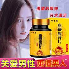 1Box Natural Herbal Enhancer Conditioning Sex Male Sexual Function For Men Pills Gags & Practical Jokes Toy sex toy adult products sexual love exotic chair