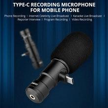 Type c микрофон condensador microfono usb для tik tok Прямая