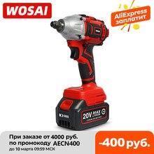 WOSAI – clé électrique sans fil 20V, clé à chocs sans balais, clé à douille, batterie Li-ion 320n. m, Installation de perceuse à main