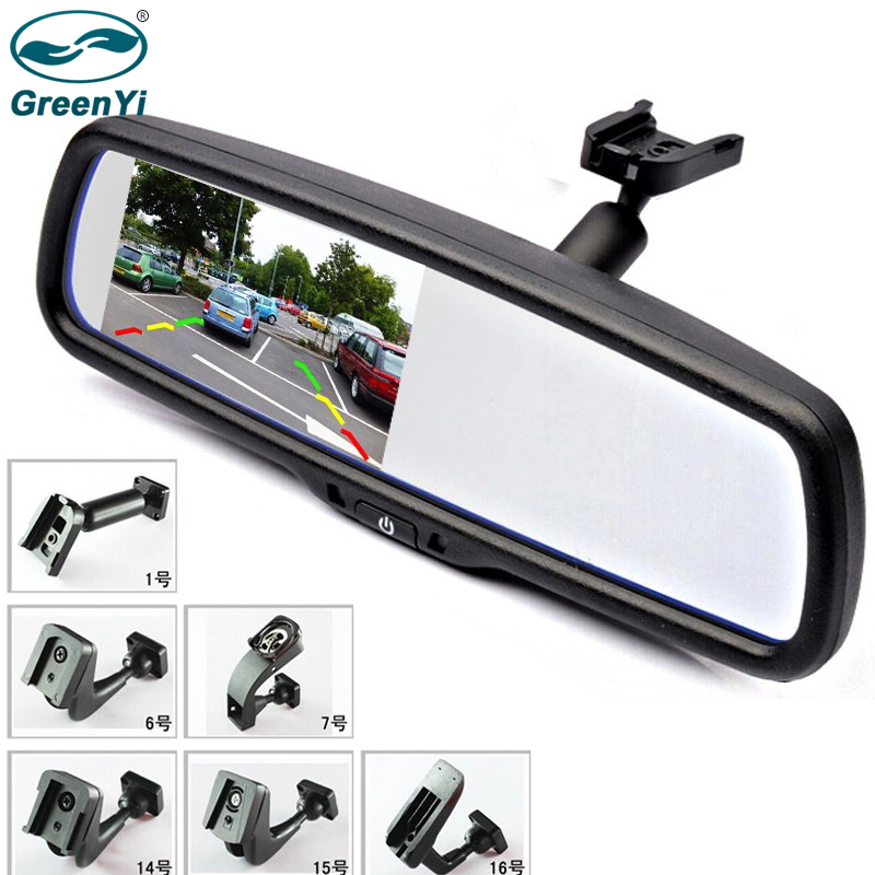 ANSHILONG Car Interior Replacement Rear View Mirror Built in 4.3 TFT LCD Monitor Bracket