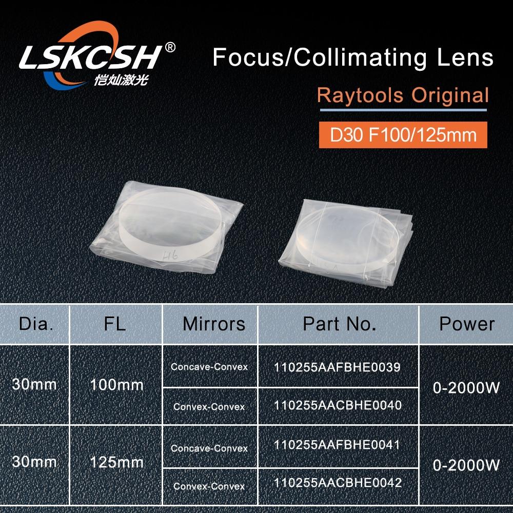 RayTools Original Collimating lens Focus Lens D30 F100 125mm for raytools fiber laser cutting head BT240S