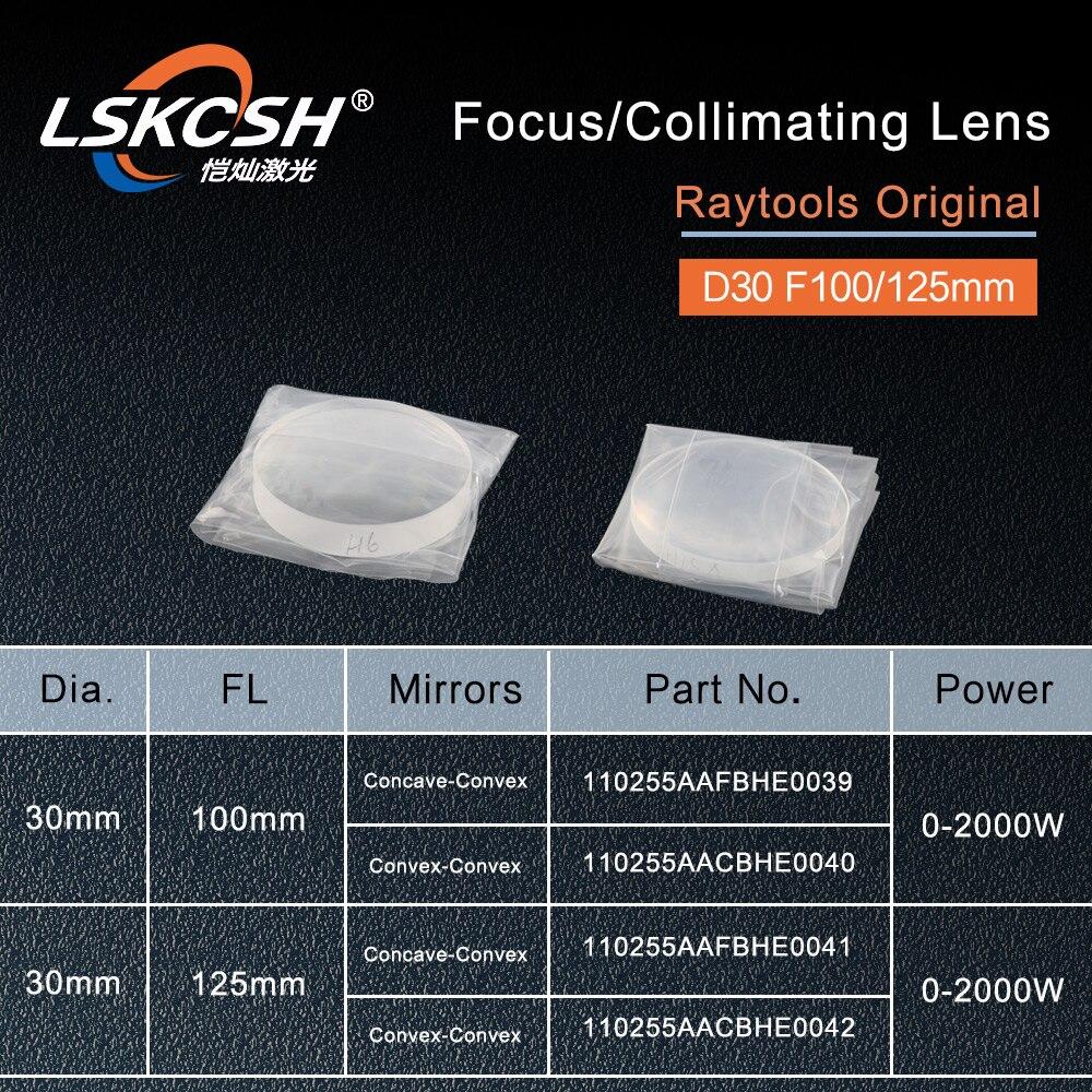 RayTools lentille de collimation originale lentille de mise au point D30 F100 125mm pour raytools tête de découpe laser fibre BT240S BM111 BT240 Bodor