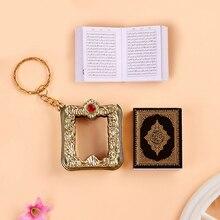 Брелок в виде книги Корана, крутой милый автомобильный брелок для ключей, модный мини-брелок, оптовая продажа, мусульманский подарок