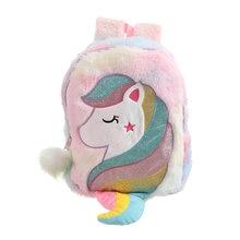 2020 рюкзаки с единорогом для девочек подарок Радужный мех детские