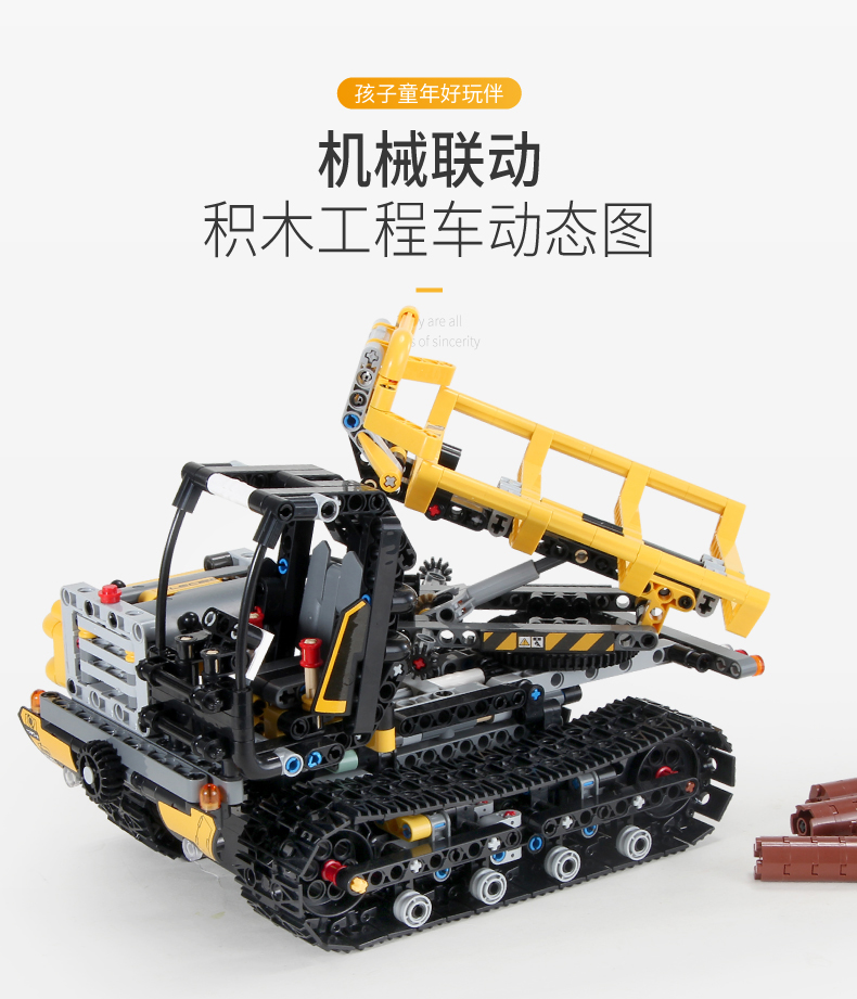MOULD KING MOC 13034 13035 Compatible 42094 Technic Motor Motorized Tracked Loader RCs Building Block 10