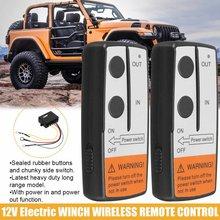 Carro sem fio guincho interruptor de controle remoto elétrico com transmissor manual conjunto para jeep truck atv suv veículo reboque 12v/24v