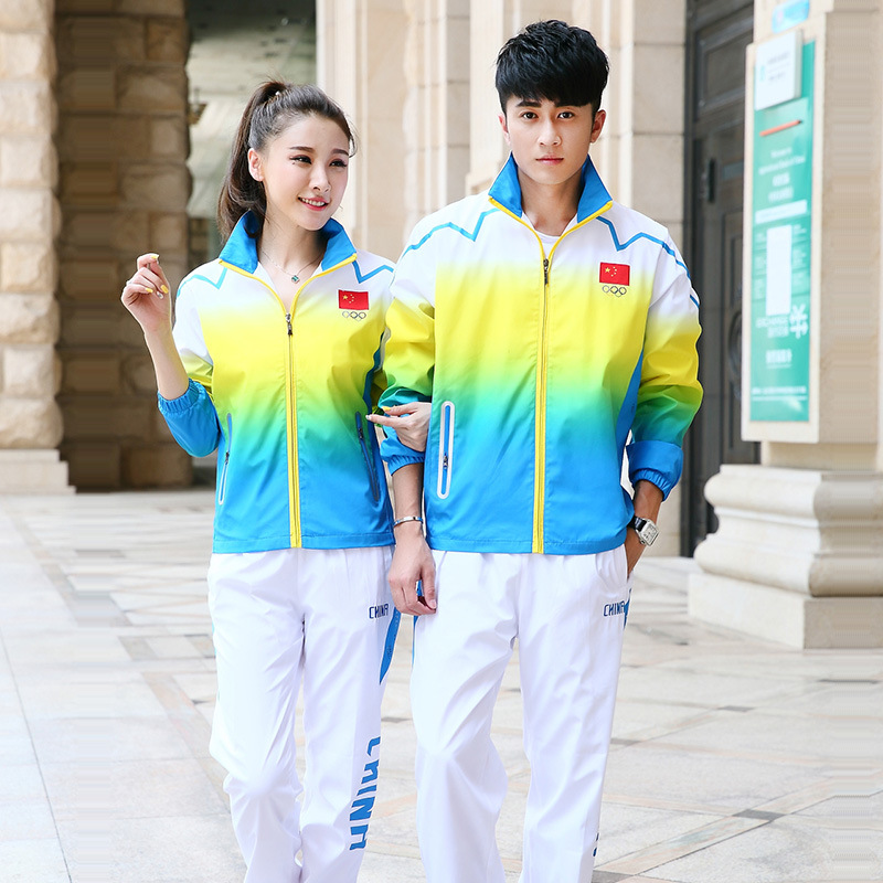 National Team Game Receive Service Spring And Autumn Sports Set Men's Long Sleeve Casual Couple Clothes Women's Running Sports C