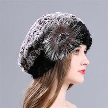 Новое поступление Дамский берет шапки вязаный теплый Настоящий