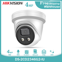 Hikvision oem DS-2CD2346G2-IU 4mp wdr h.265 + built-in mic ir30 poe ip67 fixo torre câmera ip.