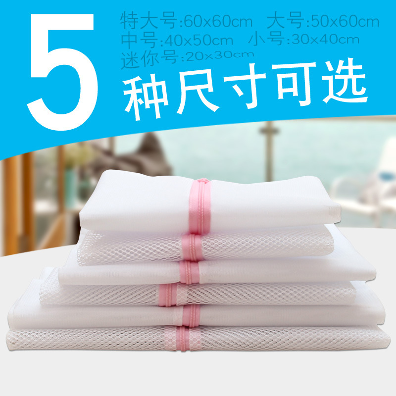 Washing Machine For Protective Laundry Bag Coarse Mesh Household Large Size Clothes Laundry Protection Bags Fine Mesh Underwear