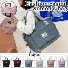Унисекс + нейлон + складной + дорожный + сумка + водонепроницаемый + большой + вместимость + сумка + для + женщин + багаж + складной + дорожный костюм + сумки + органайзер + упаковка + кубики