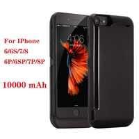 Chaude 10000mah batterie externe étui pour iphone 6 6s 7 plus étui Chargeur De Batterie étui pour iphone 6 6s 7 8 Plus batterie externe Boîtier De Recharge