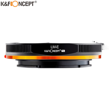K&F CONCEFT LM E Leica M L/M Lens to NEX E Mount Camera Adapter Ring for Leica M Lens to Sony NEX E mount Camera Body
