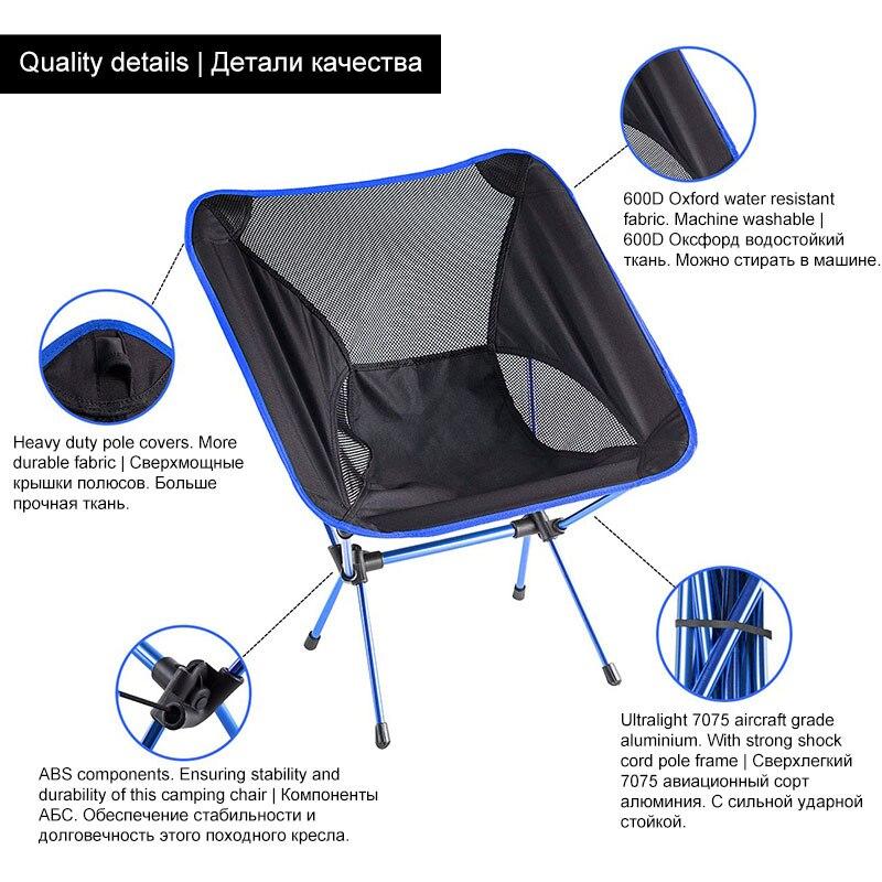 כיסא מתקפל לקמפינג KAFCAMP 2