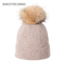 2019 New Knitted Wool Beanies Autumn Winter Hat For Women Fashion Female Ski Skullies Beanies Thick Warm Hat For Girls women s wool knitted beanies hats fashion diamond autumn winter hat female thick warm mask ski cap for women gorras