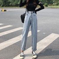 Свободные мом-джинсы Цена 1295 руб. ($16.77) | 62 заказа Посмотреть