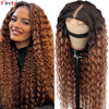 30 Inch Water Wave Closure Wig Ombre Human Hair Water Wave Wig 1b 30 2 Tone Color Peruvian Ombre WaterWave Lace Closure Wig 180%