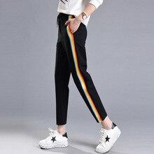 Students Stripes Casual Pants Rainbow Athletic Pants WOMEN'S