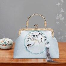 Женские сумки на плечо ручной работы с вышивкой в стиле Корта
