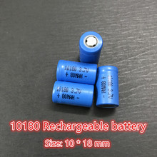 3.7V 10180 충전식 리튬 이온 배터리 ICR10180 셀 100mAh 미니 UC02 LED 손전등 토치 및 스피커