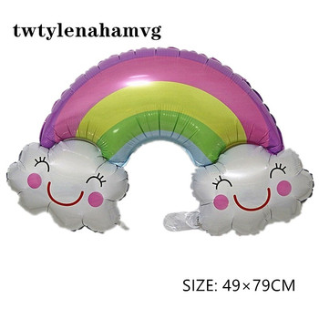 Big Rainbow Smile Cloud Balloons Children's Birthday Party Balloon New Kids Sunshine Toy Sun Flower Bee Anniversary Decoration image