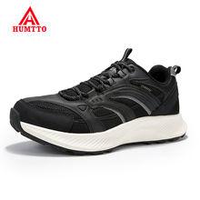Humtto бренд 2020 профессиональная спортивная обувь для мужчин