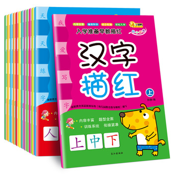 цены 14 Volumes / Set Chinese Books In Kindergarten Learn Chinese Pinyin Maths Book Pre-school Addition And Subtraction Exercise Book