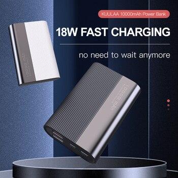 Внешний аккумулятор KUULAA Power Bank 10000 мАч QC PD 3,0