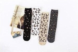 Image 3 - Boys Girls Socks Leopard Cotton Soft Kids Knee High Socks Autumn Winter Leg Warmers Children Long Sock