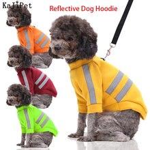 Светоотражающая одежда для маленьких собак зимняя теплая Модная