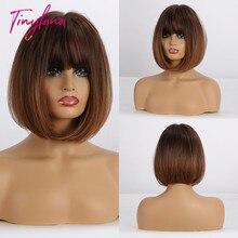 Короткий прямой синтетический парик с челкой для женщин TINY LANA, коричневый парик блонд Боб, термостойкие парики Лолиты для косплея, 7 цветов