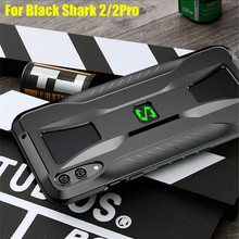 For Xiaomi Black Shark Game Phone Case TPU Protective Cover