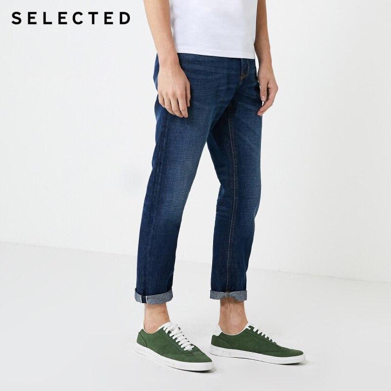 SELECTED Men's Autumn Cotton-linen Selvaged Tight-leg Crop Jeans C|419332504