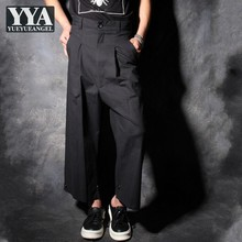 Designer Fashion Cross Pants Mens Suit Pants Harajuku Loose Black Harem Trousers Personality Drop Crotch Wide Legged Pants Male