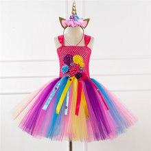 Костюм единорога для девочек; Платье феи с цветами костюмированной
