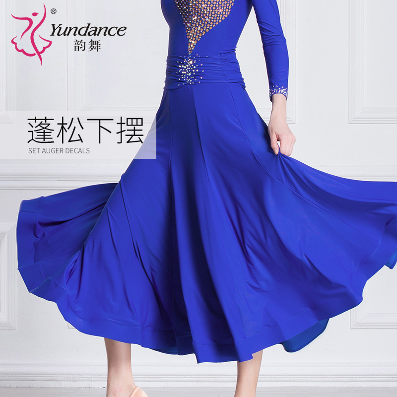 Image 5 - The new National standard modern dance clothing big pendulum dress practice clothing ballroom dancing Waltz M18183 1Latin   -
