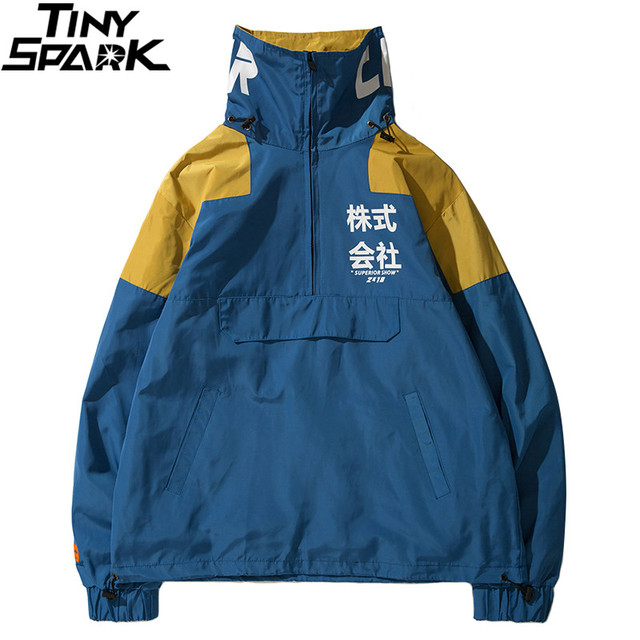 היפ הופ מעיל מעיל רוח גברים יפן Harajuku רב כיסי מעיל מעיל רטרו בציר מזדמן מסלול מעיל Streetwear 2019 סתיו