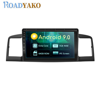 Autoradio 9'' Android Car DVD Frame For BYD F3 2005 - 2014 Stereo Car Radio Multimedia Player GPS Navigation 2 Din image