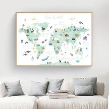 Desenhos animados animais mapa do mundo imagem crianças cartaz do berçário arte da parede impressão em tela pintura bebê criança quarto sala de jogos decoração casa
