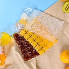 10 szt Torby na kostki lodu torba na lód samoprzylepna jednorazowa szybsza maszyna do zamrażania przezroczyste tacki na kostki lodu tanie tanio Żywności A603305 Izolowane