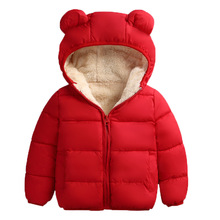 цена на Winter children's clothes cotton Parkas clothing plus thick lamb velvet Hooded coat tide girls winter coat kids winter jacket