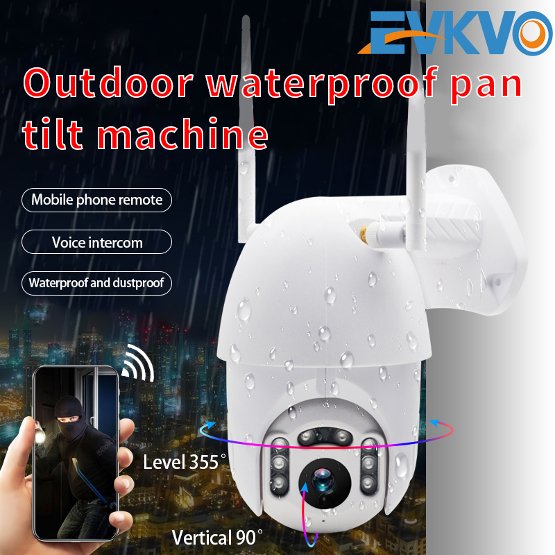 EVKVO Outdoor PTZ Wireless IP Camera Move Detection Infrared Night Vision Waterproof Surveillance Auto Tracking Dome CCTV Camera