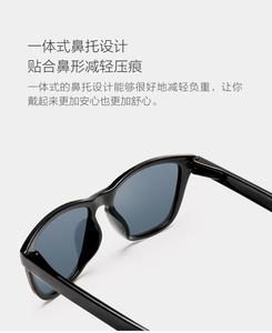 Image 5 - Xiaomi Mijia Youpin TAC קלאסי כיכר משקפי שמש לגבר ואישה מקוטב עדשת מקשה אחת עיצוב ספורט נהיגה משקפי שמש
