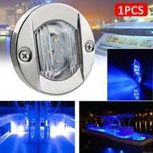1 шт светодиодный кормовой светильник морской катер транца задний