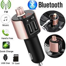 Sem fio bluetooth carro mp3 player música receptor de áudio adaptador bluetooth kit carro handsfree fm transmissor usb carregador de carro