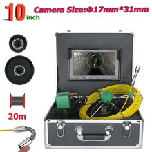 20M 10 inch 17mm Industrial Pipe Sewer Inspection Camera IP68 Waterproof Drain Pipe Sewer Inspection Camera System