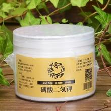 Regulators Bonsai-Tool Rooting Root-Growth-Hormone Plant Garden