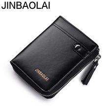 Jinbaolai новый стиль мужской короткий сетчатый Повседневный