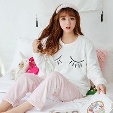Pajama Women Thick Flannel Warm Female 2019 Winter Set Long Sleeve Full Trousers Cute Eyelashes Pajamas With Blindfold
