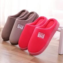 Тапочки для женщин и мужчин; парная теплая обувь из флока; нескользящие домашние мягкие Меховые тапочки; домашняя обувь для женщин; Прямая поставка